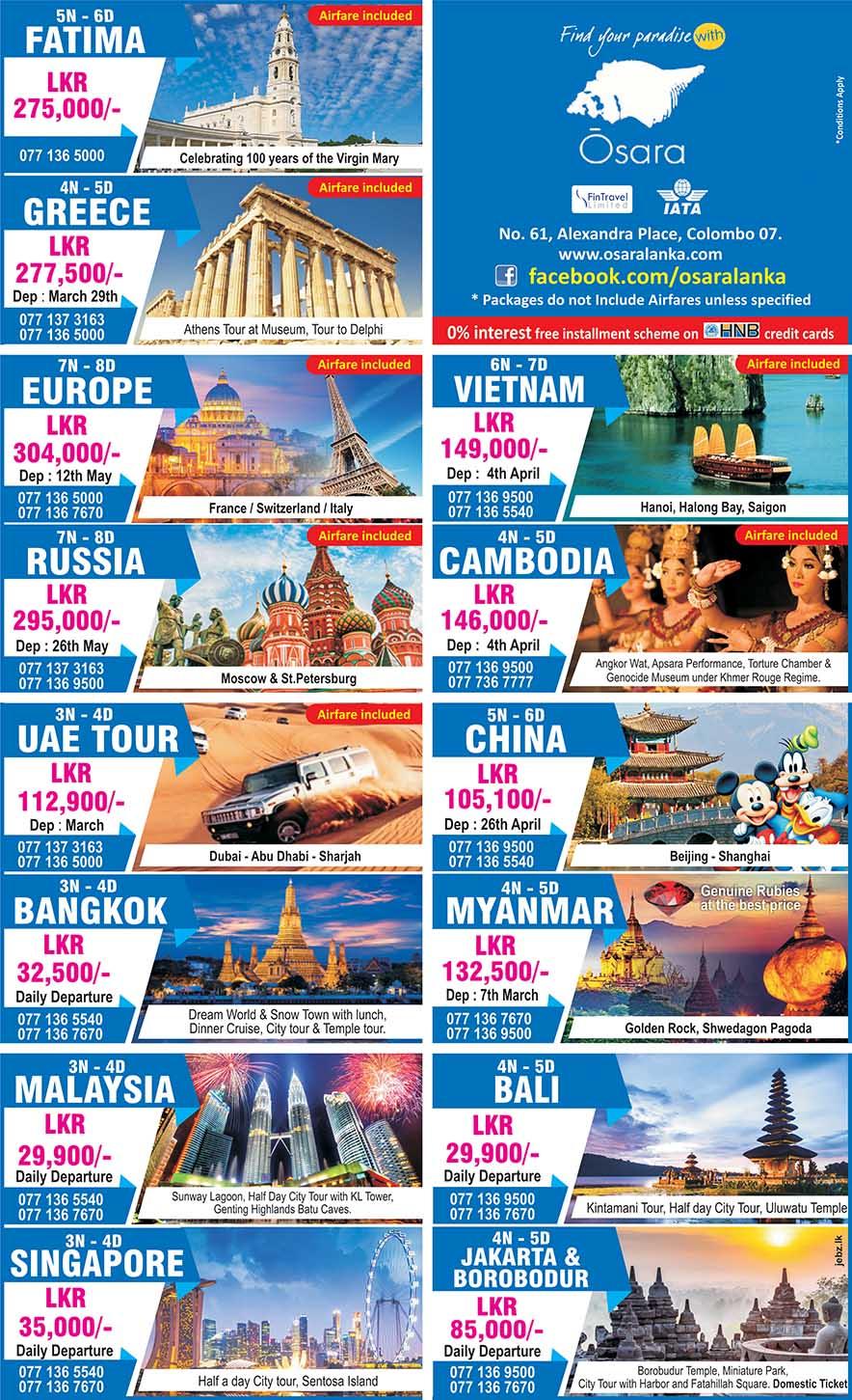 Travel : Jebz Advertising (Pvt ) Ltd